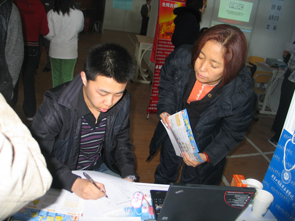北京工商大学嘉华学院学生理性面对就业高清图片