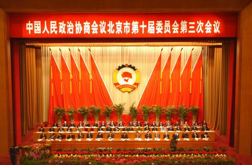 十九大会议手抄报-北京 两会