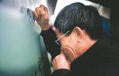 林森浩被核准死刑 其父懵了如同晴天霹雳