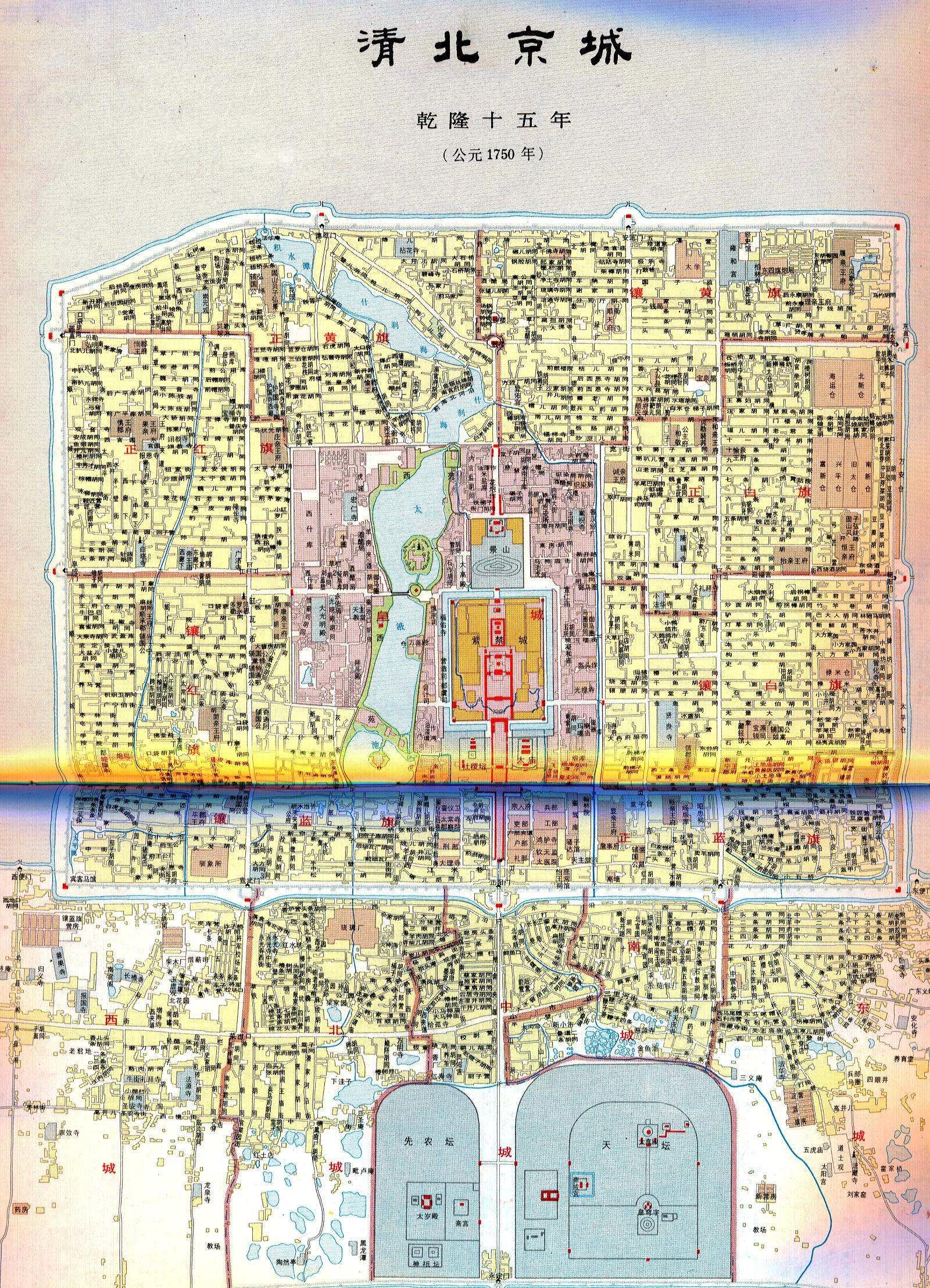 清朝的老北京地图
