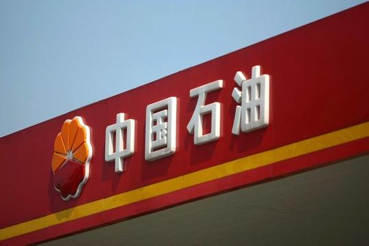 中石油新一代三次採油技術獲五項創新成果