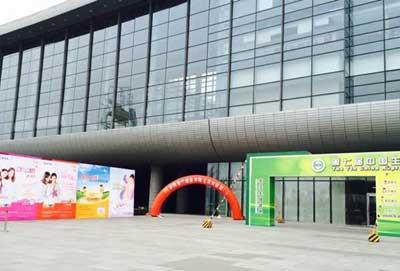 華潤紫竹參展第七屆生殖健康博覽會