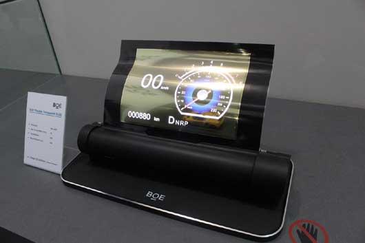 京東方(BOE)全球首款9.55英寸柔性透明OLED顯示屏