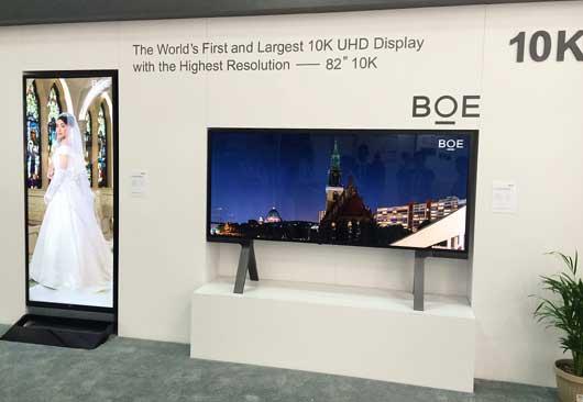 京東方(BOE)2015SID全球首發10K超高清屏