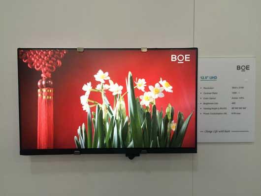 京東方(BOE)12.5英寸UHD顯示屏