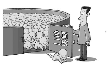 新生儿将超1750万说明了什么