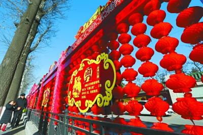京城春節廟會提前把關食品安全