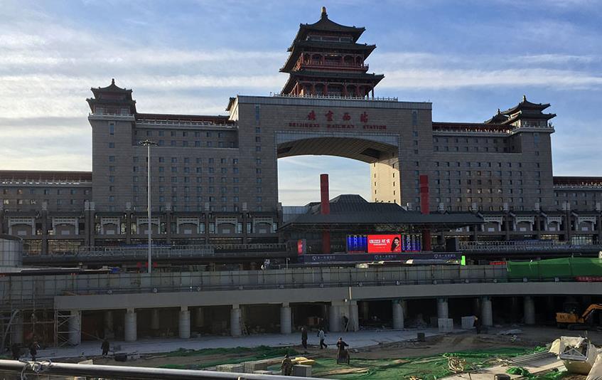 北京西站下沉廣場即將完工