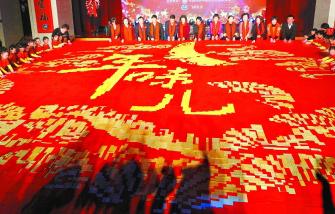 6萬小紅包拼出超級大紅包