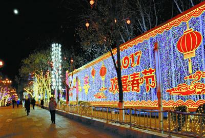 17萬組彩燈點亮京城迎新春