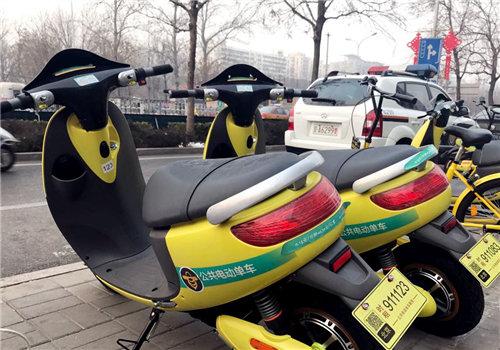北京交管部門緊急叫停共享電動單車