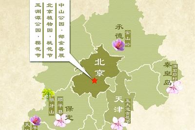 京津冀最美地圖 陪你穿越四月花海