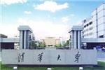 清華大學:2017級本科生不會遊泳不能畢業