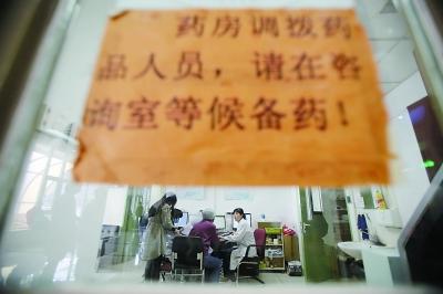 """北京:22家市屬醫院將推""""專病門診"""""""