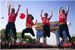 直播:2017春季北京国际长走大会