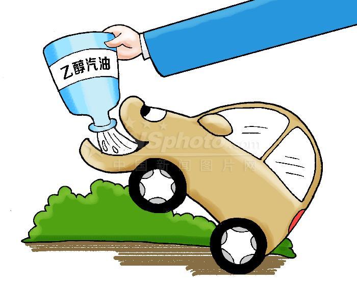 2020年全國推廣使用車用乙醇汽油