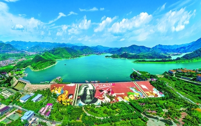 首屆中國(北京)休閒大會本周開幕