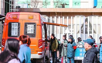 地鐵加班接鐵路返京乘客