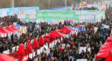 2018年河北省畢業生就業市場提供崗位5萬余個