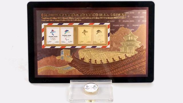 北京冬奧會徽郵票紀念品發售