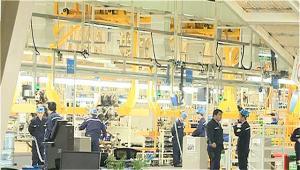 工信部:中國將深化制造業開放合作