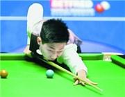 北京小將闖進斯諾克世錦賽16強