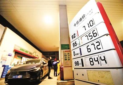 周五国内成品油价上调概率加大
