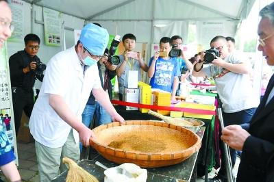 中医药健康文化节开幕