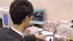 4月人民幣貸款增加1.18萬億元