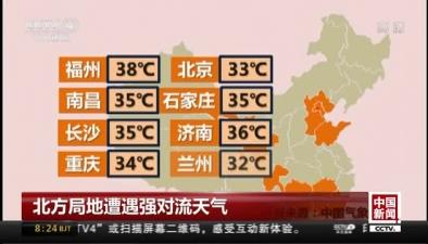 中國多地迎來高溫天氣