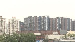 四部門:防止提取住房公積金用于炒房投機