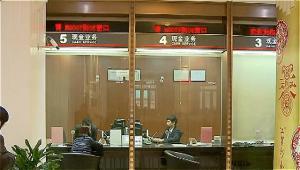 中國4月份跨境資金流動形勢保持穩定