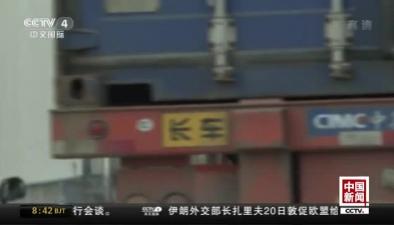 京津冀首趟萬噸列車開行