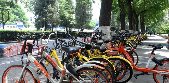 北京擬規定共享單車押金存放專用賬戶