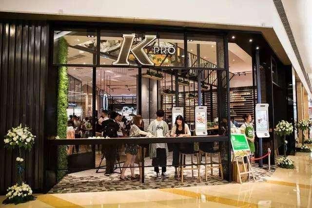 """肯德基在京首开""""绿色""""餐厅"""