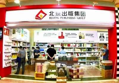 2000种京版书迷倒上海读者