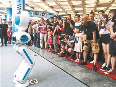 机器人北京聚会