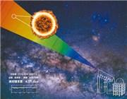 我国科学家发现锂元素丰度最高的巨星
