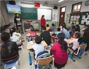 """北京所有中小学将建""""家长学校"""""""