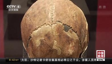 北京人頭蓋骨化石模型首次向公眾開放