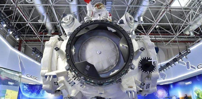 中國空間站核心艙將首次公開亮相