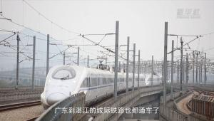 """春運""""逆高峰""""出遊指南"""