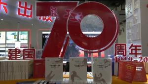北京圖書訂貨會閉幕 近10萬人為書而來