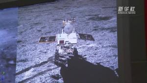 嫦娥四號任務圓滿成功!這些精彩瞬間不能錯過