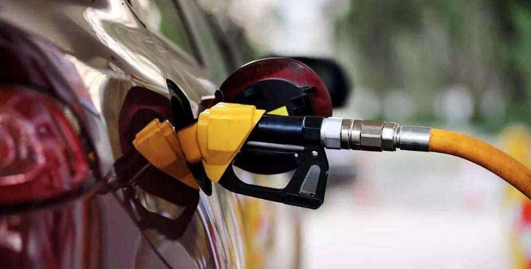 國內汽油柴油價格上調
