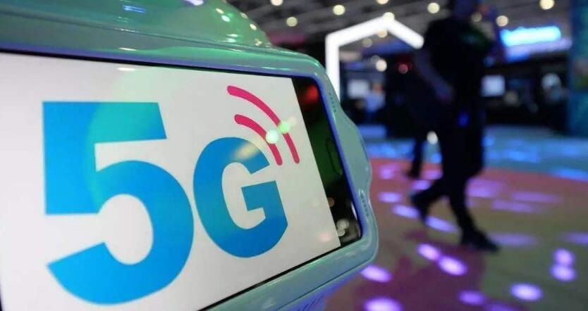 中國首個5G自動駕駛公共平臺啟動