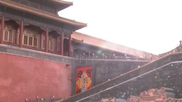北京紫禁城裏過大年