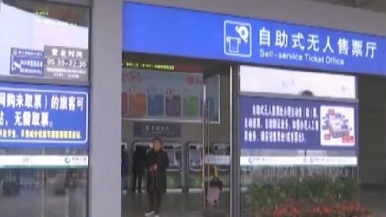 """2019春運·鐵路:春運""""黑科技"""" 助力回家路"""