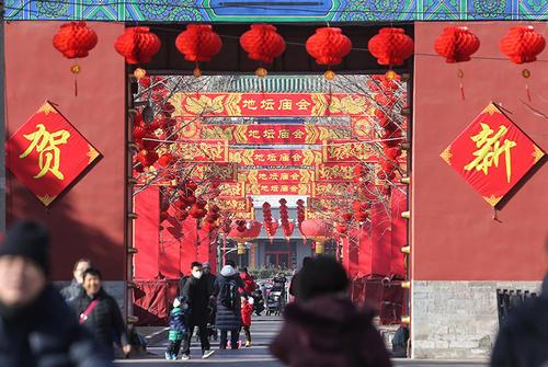 春節臨近 年味漸濃的北京