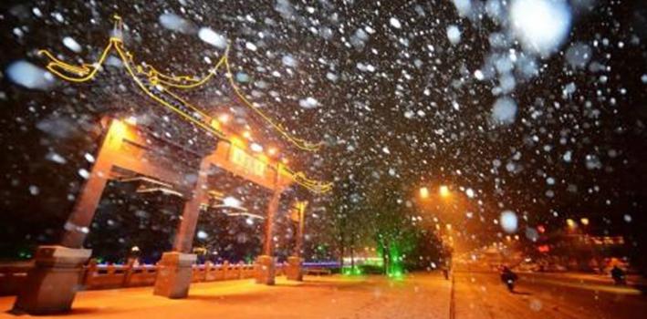 中央氣象臺:北方降雪范圍擴大